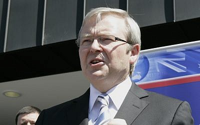 Australian Prime Minister Kevin Rudd (photo credit: CC BY Australian Civil-Military Centre, Flickr)
