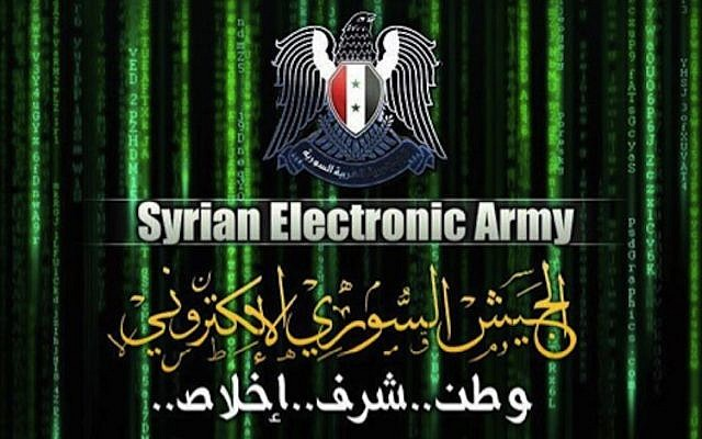 The Syrian Electronic Army (photo credit: screenshot/File)