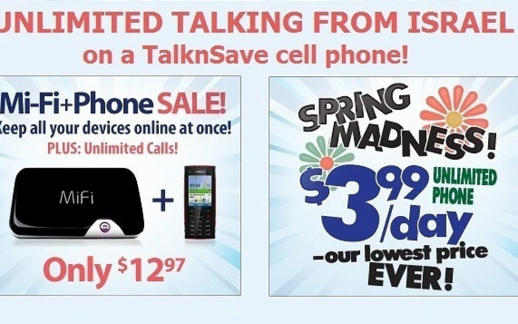 Prepare to love your cell phone comany: make unlimited local and international calls in Israel with TalknSave