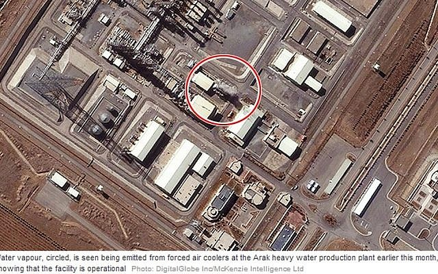 A recent satellite image of the Arak facility shows a cloud of vapor indicating the production of heavy water (photo credit: Daily Telegraph, screenshot)
