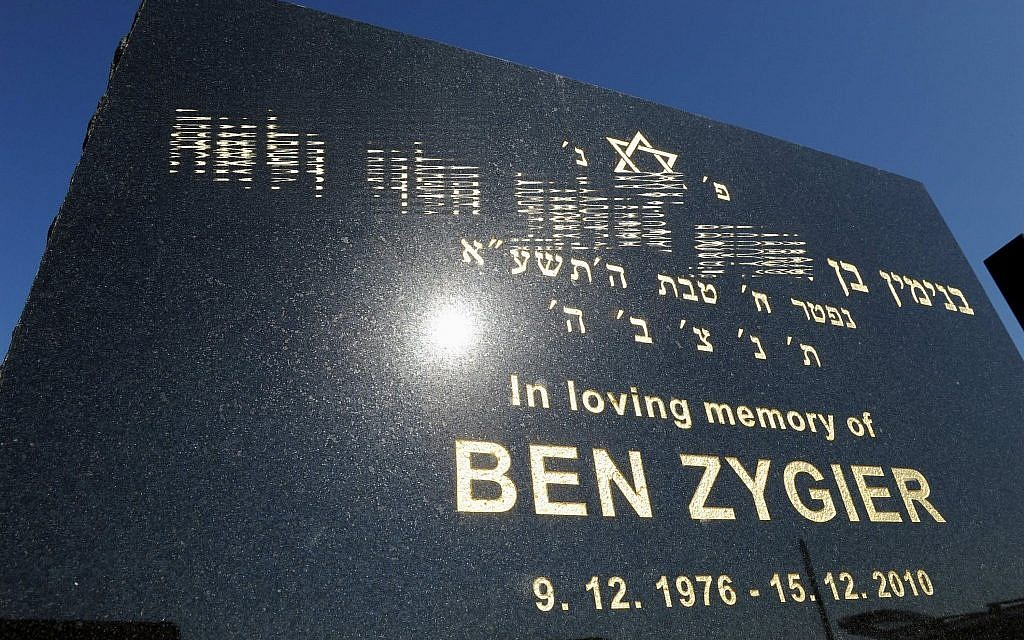 Tombstone of Ben Zygier at Chevra Kadisha Jewish Cemetery in Melbourne, Australia (photo credit: AP/Andrew Brownbill)