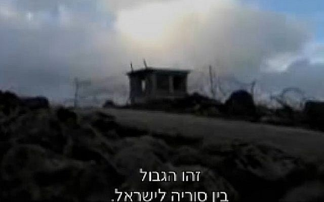 The Israeli-Syrian border, as seen by al-Qaeda militants on the Syrian side of the fence (photo credit: screen capture/Channel 10)
