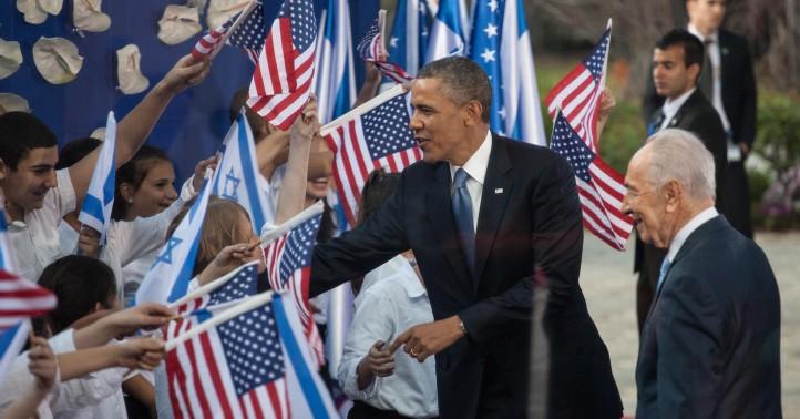 Image result for lefts students israel & obama