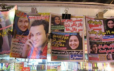 Illustrative photo of Iranian newspapers and tabloids on sale in Tehran in 2006 (photo credit: CC BY Cordelia Persen/Flickr)