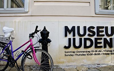 The Jewish Museum in Vienna. (photo credit: CC BY Khawkins04,Flickr)