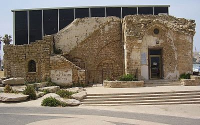 The Etzel Museum in Tel Aviv (photo credit: CC BY-SA)