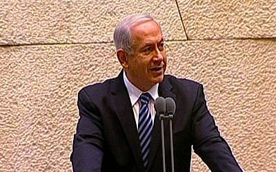 Prime Minister Benjamin Netanyahu addresses the Knesset (photo credit: Knesset Channel)