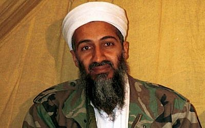 This undated photo shows al-Qaeda leader Osama Bin Laden in Afghanistan. (AP)