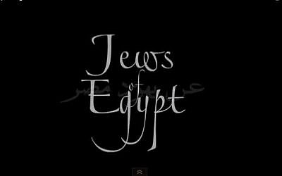 Screen capture from a trailer for the Jew of Egypt. (screen capture:Youtube/jewsofegypt)