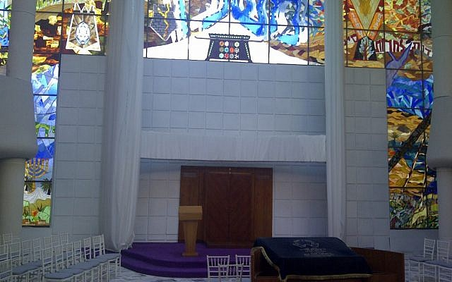 The Torah ark at the newly built Tiferet Israel Este synagogue in Caracas, Venezuela. (Asociacion Israelita de Venezuela via JTA)