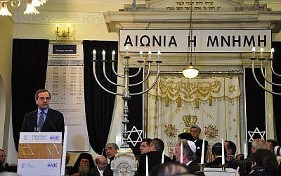 The Jewish Synagogue in Thessaloniki, Sunday, March 17 (photo credit: courtesy World Jewish Congress/Michael Thaidigsmann)