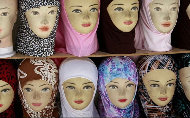 Illustrative photo of hijabs for sale (Daniel Dreifuss/Flash90)