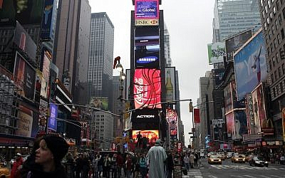 Illustrative: New York City's Times Square. (Kobi Gideon /Flash90/File)