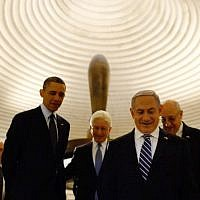 Barack Obama and Benjamin Netanyahu in the Shrine of the Book. (photo credit: Amos Ben Gershom/GPO/Flash90)