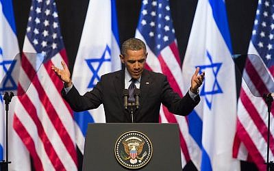 US President Barack Obama delivers a speech at the International Convention Center in Jerusalem, Thursday. (photo credit: Yonatan Sindel/Flash90)
