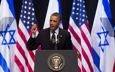 US President Barack Obama delivers a speech at the Jerusalem Convention Center, March 21 (photo credit: Yonatan Sindel/Flash90)