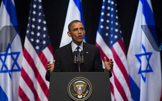 US President Barack Obama delivers a speech at the International Convention Center in Jerusalem on March 21, 2013. (photo credit: Yonatan Sindel/Flash90)