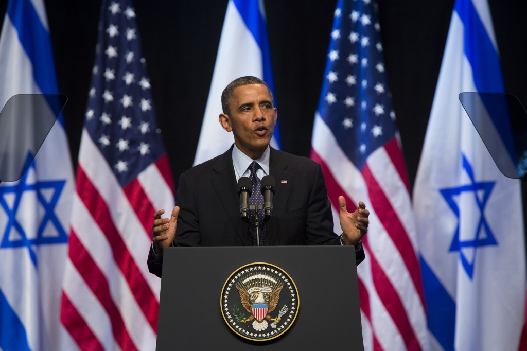US President Barack Obama delivers his speech at the International Convention Center in Jerusalem on March 21, 2013. (photo credit: Yonatan Sindel/Flash90)