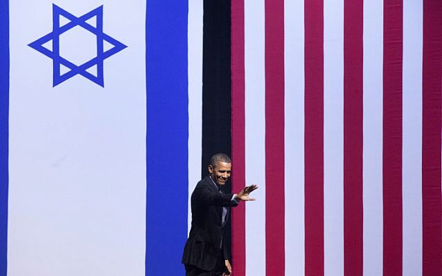 US President Barack Obama waves to the crowd after addressing Israeli students at the International Convention Center in Jerusalem, Thursday, March 21, 2013 (photo credit: Yonatan Sindel/Flash90)
