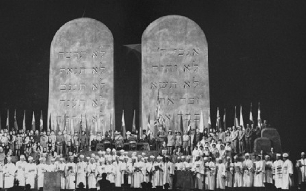 Hundreds of performers, including Frank Sinatra and Edward G. Robinson, helped raise awareness of the Holocaust as it unfolded by joining the cast of We Will Never Die. (Courtesy of the David S. Wyman Institute for Holocaust Studies)