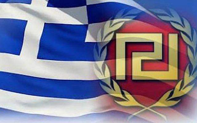 Golden Dawn Party insignia against Greek flag
