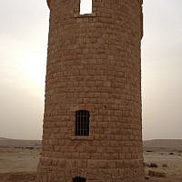 A tower from the Turkish railroad at Nitzana (photo credit: Jessica Steinberg/Times of Israel)