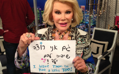 After a recent controversy over a Holocaust joke, Joan Rivers is lending her support to a gay Israeli couple. (Toni Tripoli, Courtesy of awiderbridge.org)