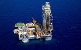 The Tamar gas rig, located 90 kilometers west of the city of Haifa in northern Israel. (AP/Albatross Aerial Perspective)