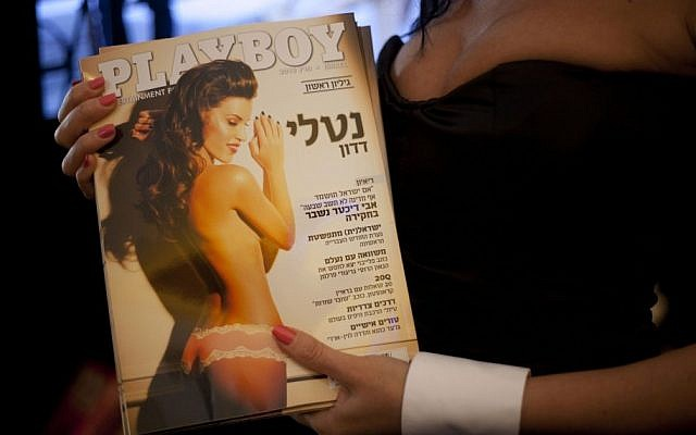 The first edition of Playboy's Hebrew version (photo credit: Ariel Schalit/AP)