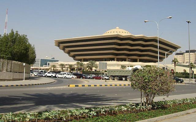 The Saudi Interior Ministry in Riyadh, Saudi Arabia (photo credit: Wikimedia Commons/Albreeze)