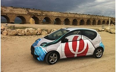 An electric car equipped with a Phinergy battery (Photo credit: Prime Minister's Office)