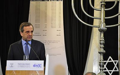 Antonis Samaras is the first Greek prime minister to visit a synagogue in more than a century. (Michael Thaidigsmann/ WJC via JTA)