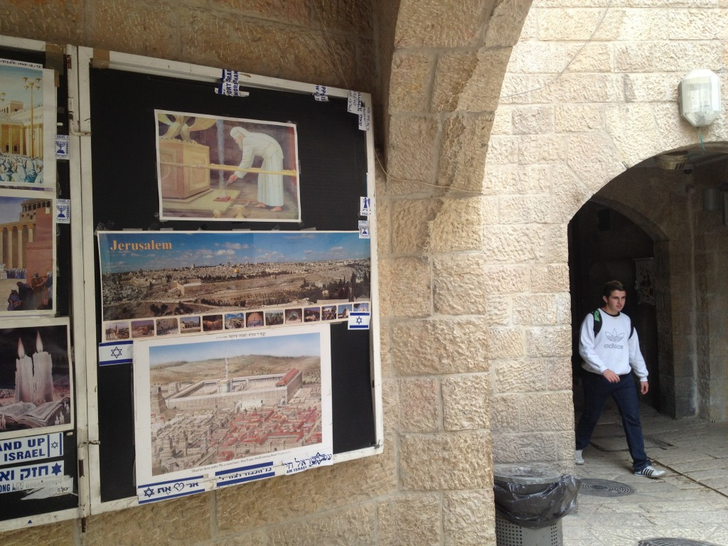 In Jerusalem's Old City, depictions of the Jewish Temple (Photo credit: Matti Friedman/Times of Israel)