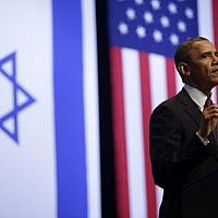 US President Barack Obama speaks to an audience of Israeli students at the International Convention Center in Jerusalem, March 2013. (photo credit: AP/Pablo Martinez Monsivais)