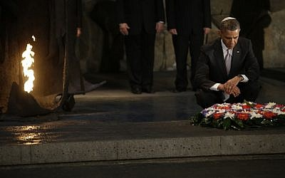President Barack Obama pauses after laying a wreath during his visit to the Hall of Remembrance at the Vad Vashem Holocaust Memorial in Jerusalem, Friday, March 22, 2013. (photo credit: AP Photo/Pablo Martinez Monsivais)