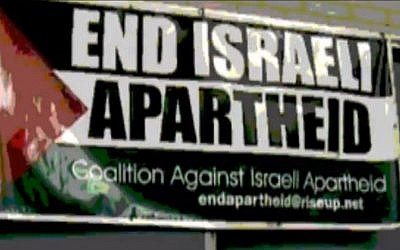 An 'Israel Apartheid Week' poster (photo credit: screen capture IAW/YouTube)