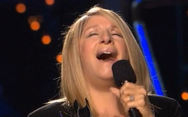 Barbra Streisand performing at the 2013 Oscar ceremony (photo credit: screen capture/Youtube)