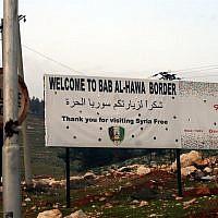 Leaving Syria (photo: Eliyahu Kamisher)