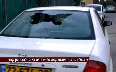 A car belonging to an Arab woman that was vandalized by Jewish assailants in Jerusalem, Wednesday (photo credit: Channel 2)