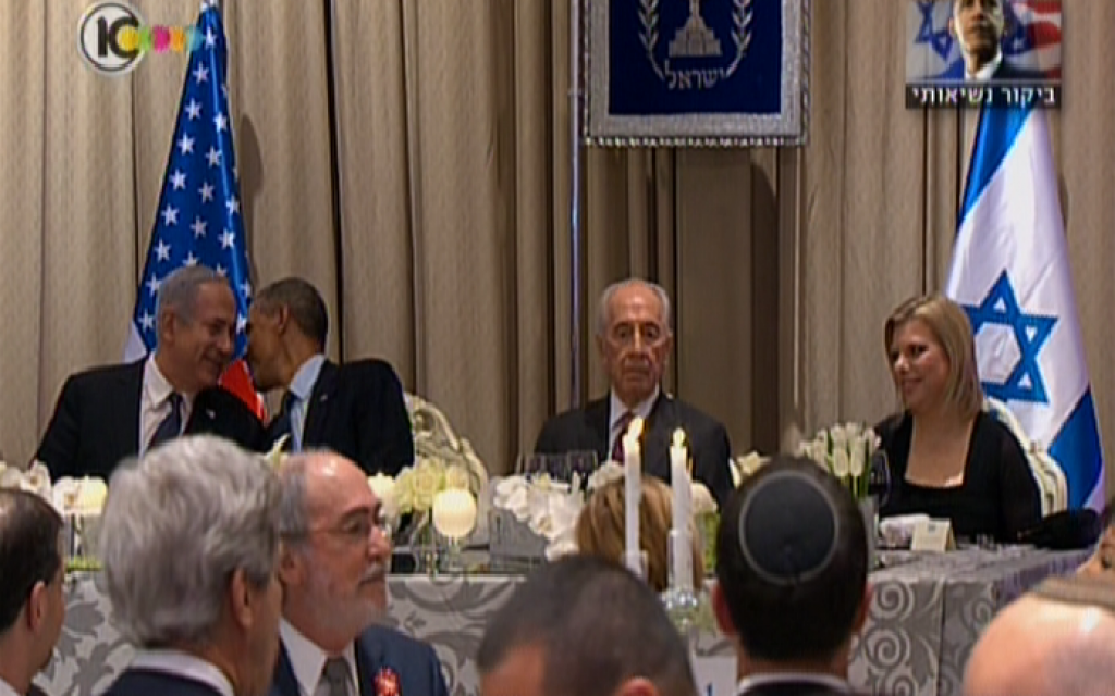 President Shimon Peres, Prime Minister Benjamin Netanyahu and his wife Sara welcome US President Barack Obama to the presidential residence in Jerusalem. (photo credit: screen capture, Channel 10)