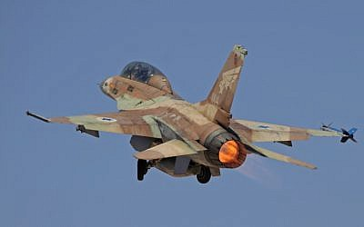An F-16 takes off for a training sortie at the Nevatim airbase, 2009 (photo credit:Ofer Zidon /Flash90)