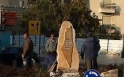 The monument of the Palestinian map in Bethlehem (photo credit: screenshot YouTube)