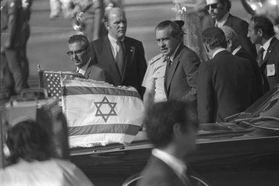President Richard Nixon arrives in Israel, June 17, 1974 -- the first serving president to visit. (photo credit: GPO)