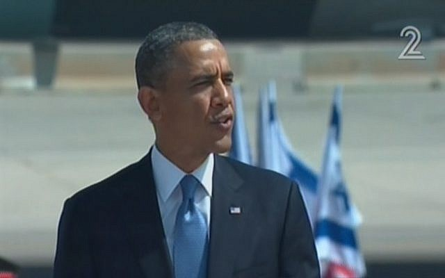 US President Barack Obama delivers an address at Ben Gurion Airport on Wednesday March 20 (image capture Channel 2)