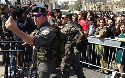 Outside the International Convention Center in Jerusalem (photo credit: Raphael Ahren/Times of Israel)