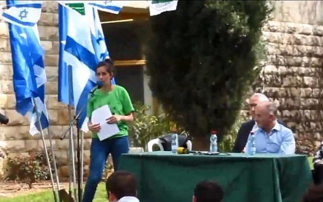 Hebrew University student union head Yael Sinai speaking at the protest on Tuesday. (Screenshot via Youtube)