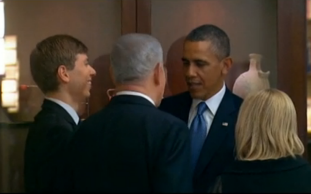 Yair Netanyahu [left], his father the prime minister, President Obama, and Sara Netanyahu at the Prime Minister's Residence, Wednesday (screenshot: Walla! News)