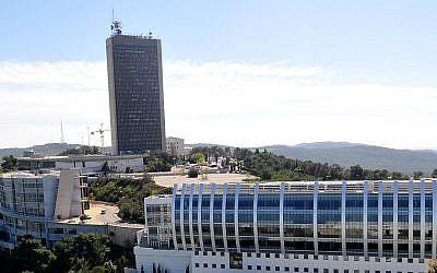 University of Haifa (photo credit: CC-BY-SA Zvi Roger/Wikimedia Commons)