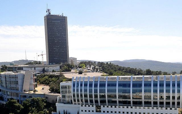 University of Haifa (photo credit: CC-BY-SA Zvi Roger/Wikimedia Commons)