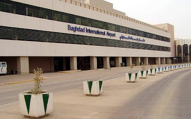 Baghdad's International Airport (photo credit: CC-BY Jim Gordon/Wikimedia commons)